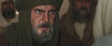 Omar Ibn Khattab Episode 30 (Final)