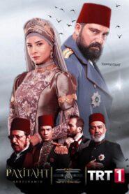 Payitaht Abdulhamid Season 1