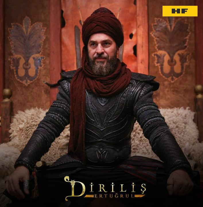 Resurrection Ertugrul Season 5 News about the new season