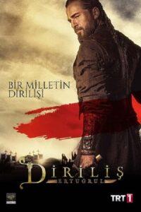Dirilis Ertugrul Season 3