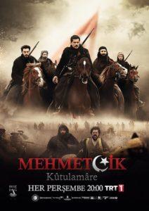 Mehmetçik Kutlu Zafer Season 1