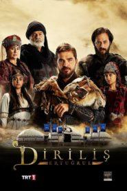 Dirilis Ertugrul Season 1