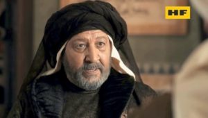 Mohi El-Deen Ibn Arabi Season 1 Episode 1