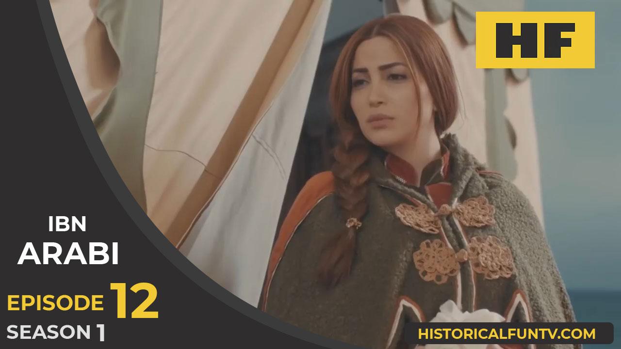 Ibn Arabi Season 1 Episode 12