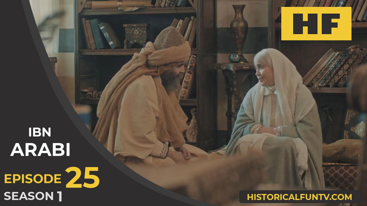 Ibn Arabi Episode 25