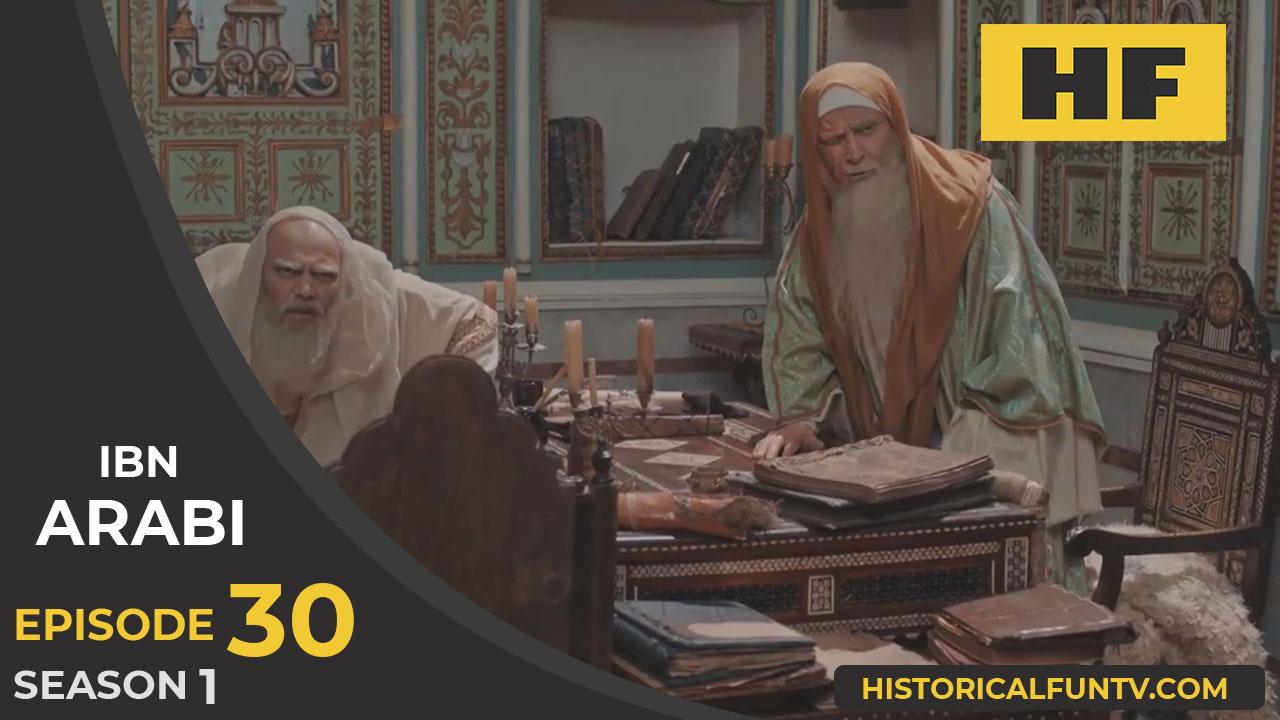 Ibn Arabi Episode 30 final