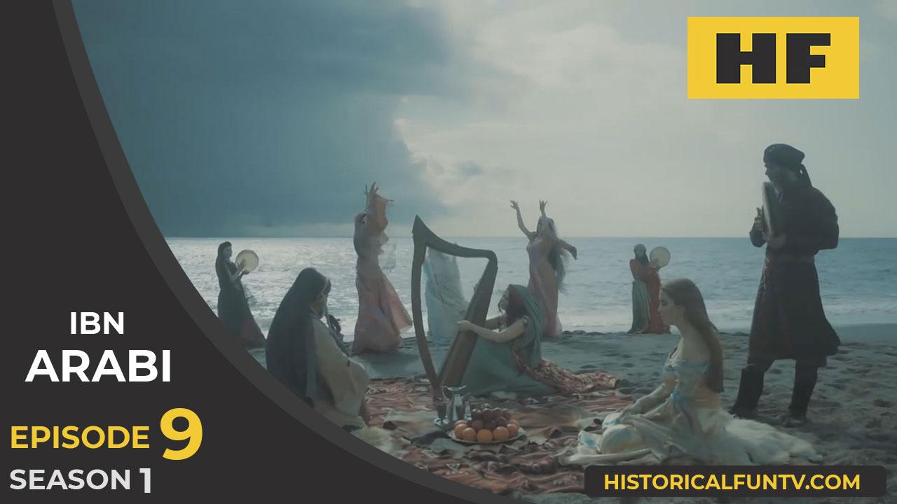 Watch Dirilis Ertugrul season 2 Episode 7 - Historical Fun TV