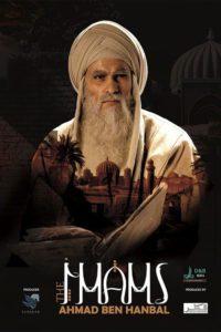 The Imam