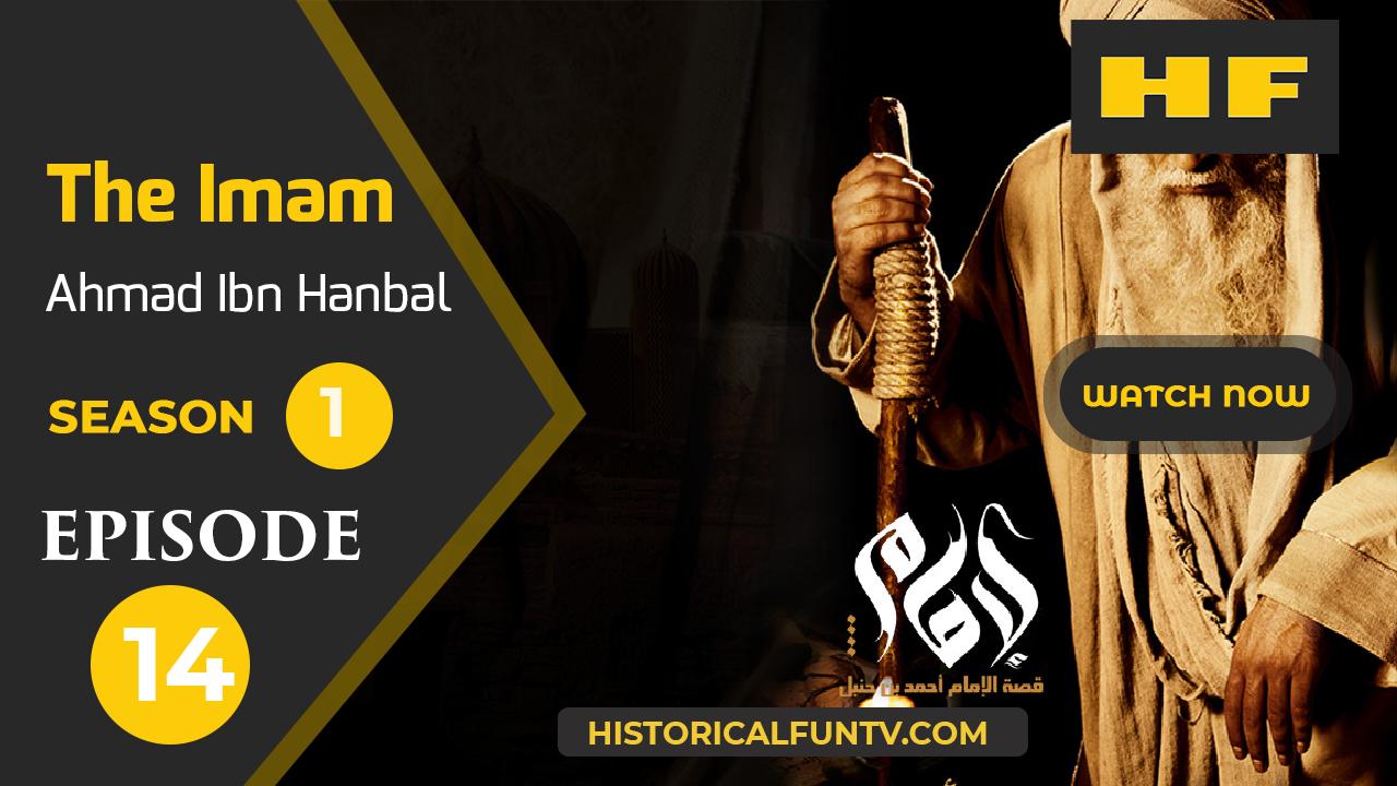 The Imam Episode 14