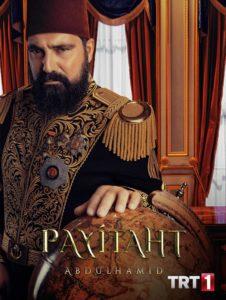 Payitaht Abdulhamid Season 4