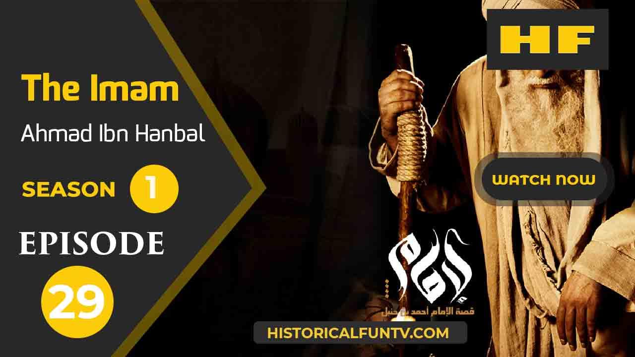 The Imam Episode 29