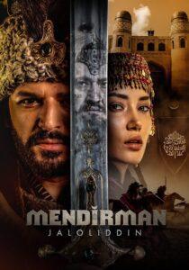 Mendirman Jaloliddin Season 1