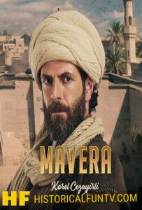Mavera Season 1